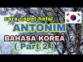 Antonim Bahasa Korea  Part 2  - Iyan Ssaem.