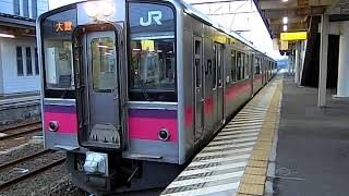 701系 奥羽線 大館行き 土崎駅発車
