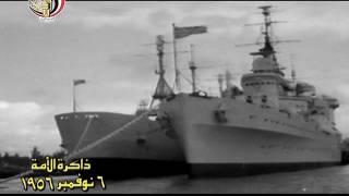 برنامج ذاكرة الأمة الحلقة الثانية من شهر نوفمبر 2016