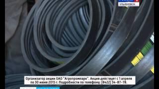 Вести-Ульяновск. События недели - 12.04.15(Выпуск программы