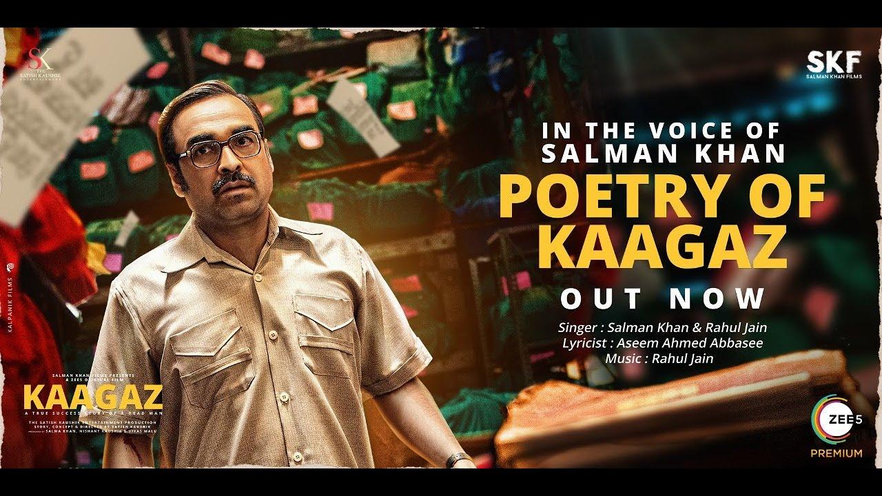 Download Poetry of Kaagaz | Salman Khan | Pankaj Tripathi | Satish Kaushik