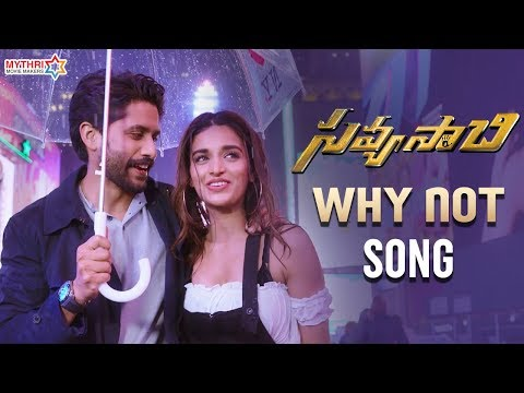 Why Not Song Trailer | Savyasachi Songs | Naga Chaitanya | Nidhhi Agerwal | MM Keeravaani | MMM