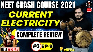 Current Electricity Class 12 One Shot #6 | Crash Course NEET 2021 | NEET Physics | Sachin sir