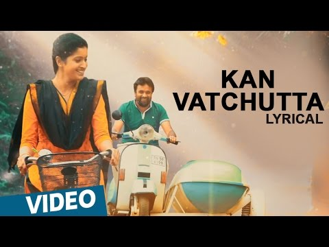 Balle Vellaiya Thevaa | Kan Vatchutta Song with Lyrics | Mmar, Tanya | Darbuka Siva
