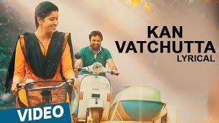 Balle Vellaiya Thevaa Movie Songs | Balle Vellaiyathevaa Song Lyrics | Sasikumar, Tanya | Darbuka Siva
