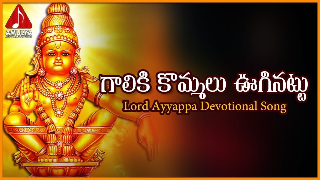 New Telugu Devotional Movies