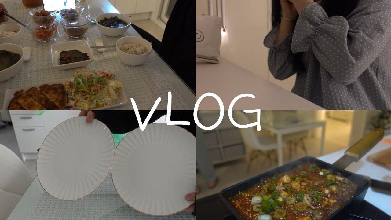 주부일상vlog 무생채비빔밥,청국장,김치제육볶음,크로플,갈비탕 만들기