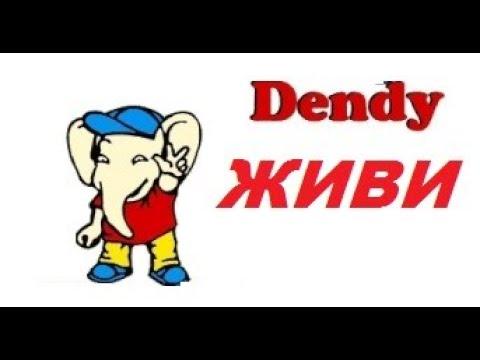 Интересный ремонт приставки Dendy Classic 2