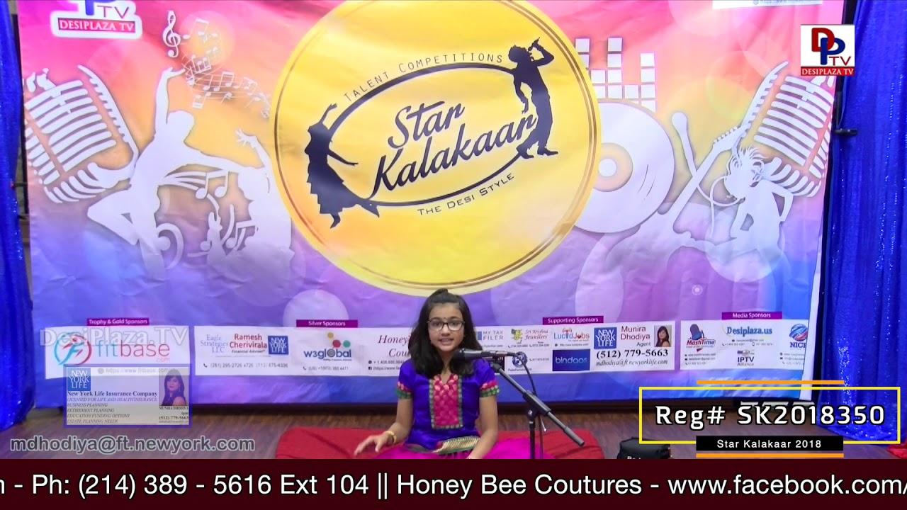 Participant Reg# SK2018-350 Performance - 1st Round - US Star Kalakaar 2018 || DesiplazaTV
