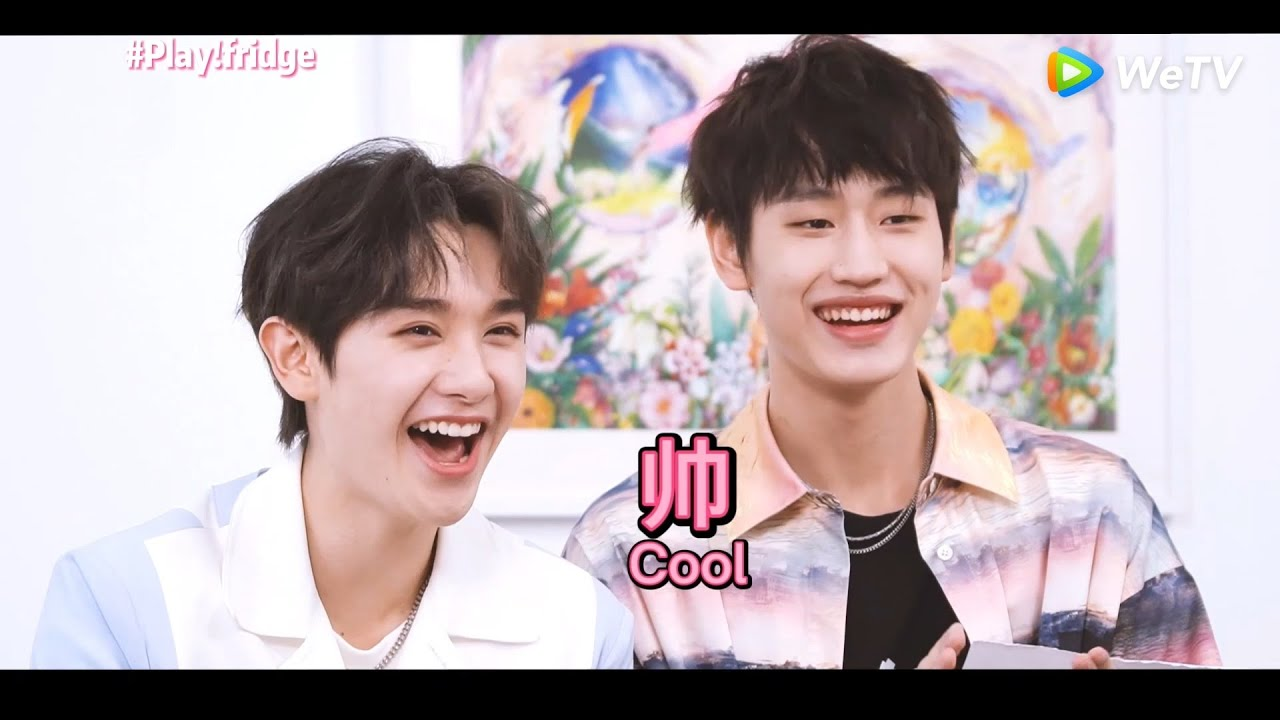 [We TV × Play! Fridge] The Interview of Nine and AK (Part 1)