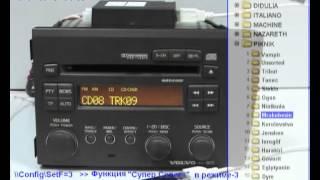 Пример использования USB/AUX/iPod адаптера Multi-Flip Volvo-HU (Flipper-2)