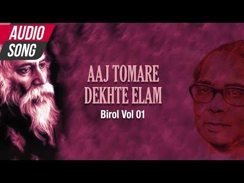Aaj Tomare Dekhte Elam | Debabrata Biswas | Bengali Songs | Rabindra Sangeet | Atlantis Music