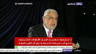 الأمين العام للإخوان في أول ظهور منذ عامين: خلافاتنا ليست خطيرة ونتمسك بعودة مرسي ولو لساعة