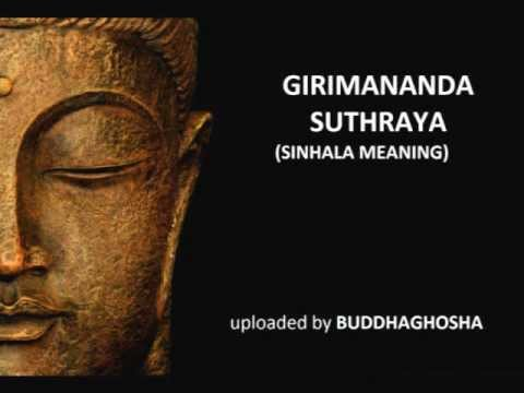 GIRIMANANDA SUTHRAYA (sinhala meaning)