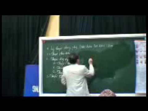 Các Thuyết Cơ Bản Của Phương Pháp Diện Chẩn  | phongluuqb.com