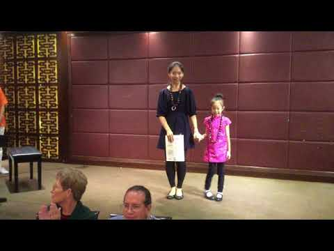 2017 12 02 Hawaii Chinese Association Annual Dinner