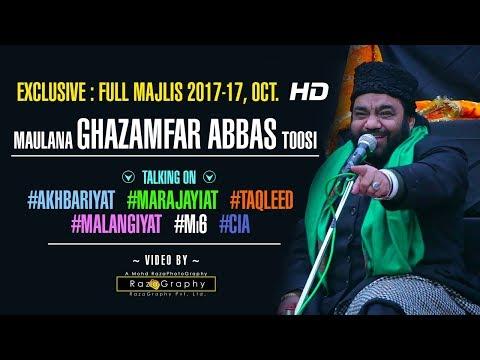 Maulana Ghazamfar Abbas toosi - Exclusive Majlis | on : Malang | Akhbaari | Marajayiat | Mi6 | CIA