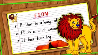 LION ESSAY   10 LIΝES ABOUT LION   LION 10 LINES ESSAY IN ENGLISH  