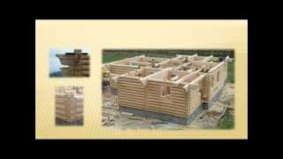 SEMA Брусовое домостроение