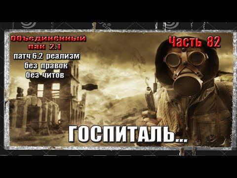 Escape from Tarkov КАРАТЕЛЬ 5