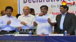 TS  EAMCET Results 2017 Released by Prof. Thummala Papi Reddy