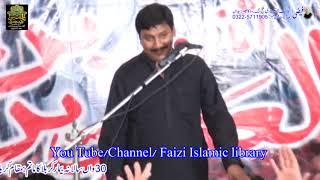 Zakir Ghulam Abbas Rattan Of Lahore 22 Muharram 2018 Bamuqam Karbala Syed Haleem Shah Attock City