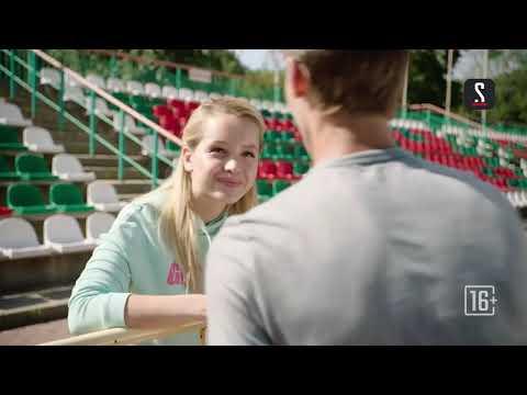 «Вне игры» Второй сезон | Смотреть в видеотеке Start на Kartina.TV