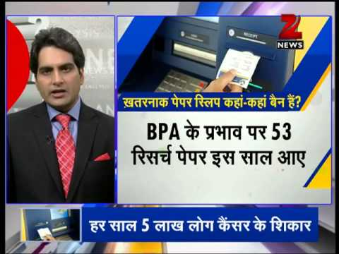 DNA: ATM paper-slip receipt can cause cancer, finds research