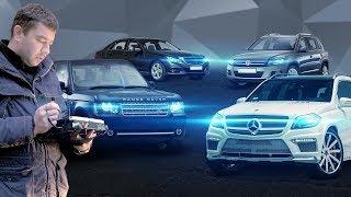 Фото Мой рабочий день 1 Автомобили Mercedes Benz Range Rover Volkswagen. Проверка автомобилей