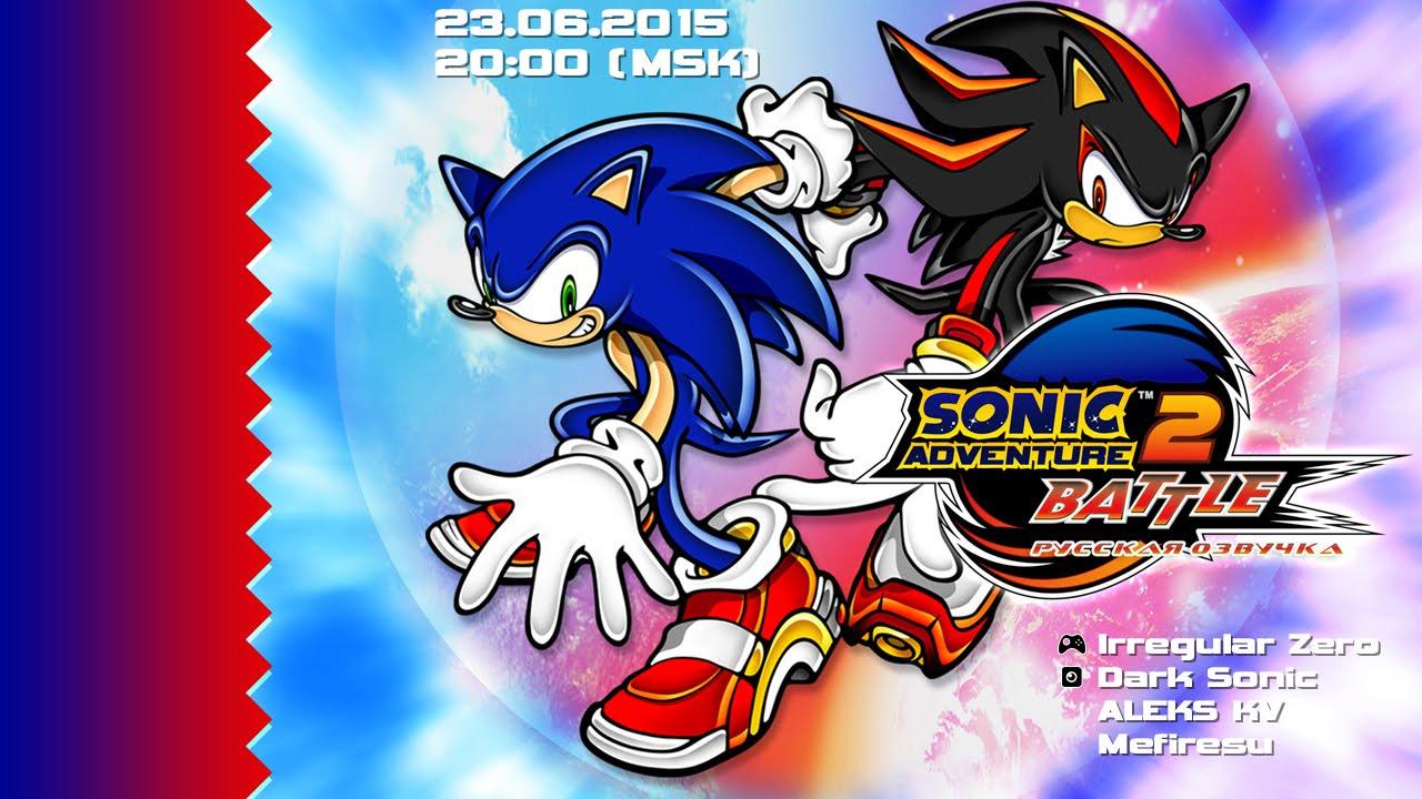 Sonic adventure 2 battle gamecube box art cover by ergo.