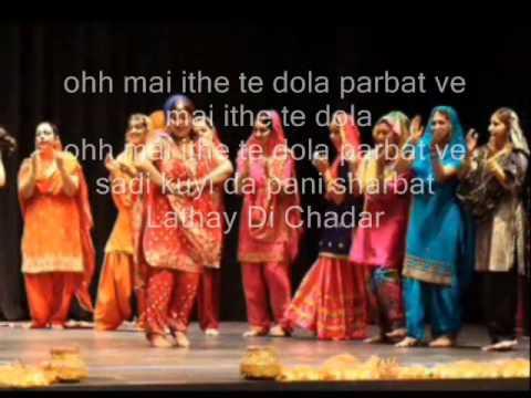 Lathay Di Chadar( Panjabi folk ) Free karaoke with lyrics by Hawwa-