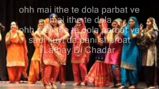 Lathay Di Chadar Panjabi  folk Free karaoke with lyrics by Hawwa