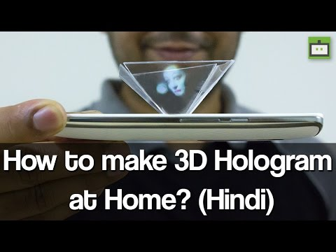 How to Make 3D Hologram at Home? (Hindi)