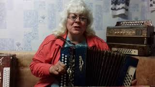 БЕЛОРУССКАЯ ПЕСНЯ-ДЗЯКУЙ-ГАЛИНА ГАРМОНИСТ(САМОУЧКА)