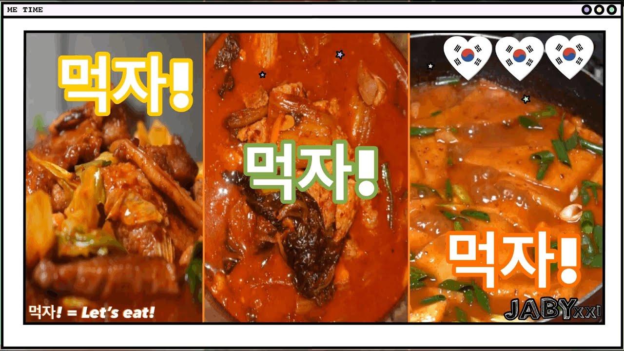 HOMEMADE KOREAN FOOD ON QUARANTINE (OSAM BULGOGI, KIMCHI ...