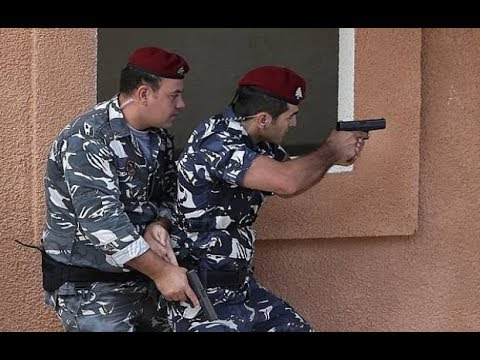 Lebanon Internal Security Forces Lebanese Police Youtube