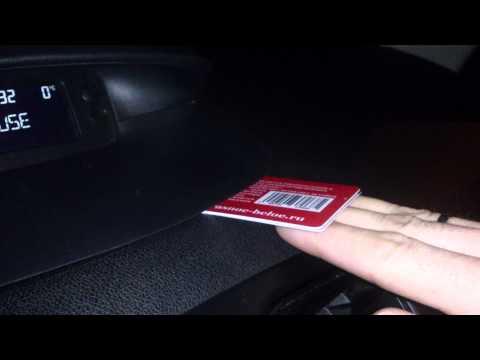 Как снять дисплей магнитолы Renault Fluence