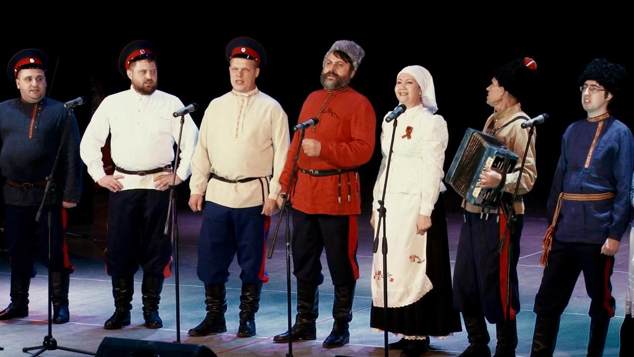 Неизвестен - казачья песня 'как донские казаки.