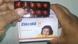 Zincold JR Tablets review in Hindi बच्चों की सर्दी, जुकाम, बुखार की अचूक दवा !