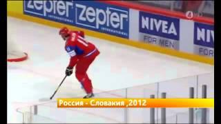 Хоккей: лучшие голы России на чемпионатах мира