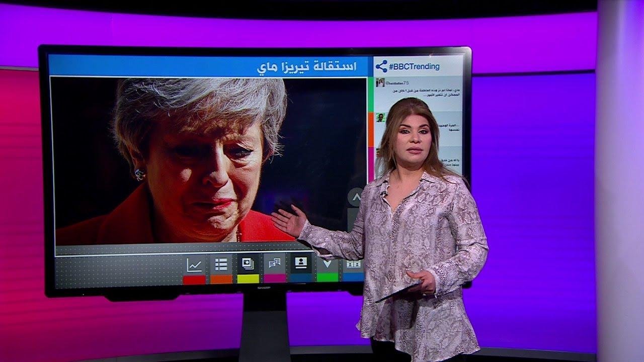 دموع رئيسة الوزراء البريطانية تغالبها في خطاب الاستقالة