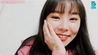 심심한 휘인이의 심휘방송 토크