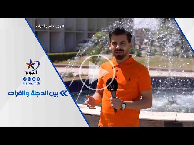 عراقييون يبدعون في اختراعاتهم لخدمة المجتمع العراقي
