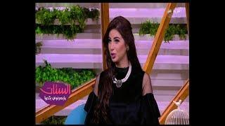 الستات مايعرفوش يكدبوا | فوزية محمد تحكي عن زواجها بـ السيناريست احمد عبد الفتاح