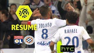 Olympique Lyonnais - Montpellier Hérault SC (5-1)  - Résumé - (OL - MHSC) / 2016-17
