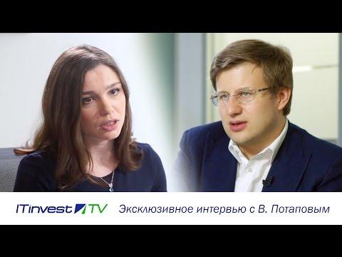 Жанна Немцова и Владимир Потапов, ВТБ Капитал Управление Активами. Эксклюзивное интервью