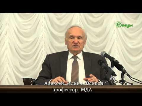Русская осипов алексей ильич видео самый выгодный