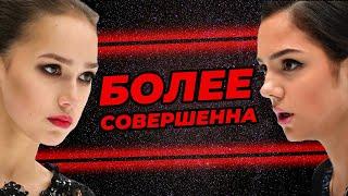 Комментатор сравнил Загитову и Медведеву Москвина о программах своих учеников