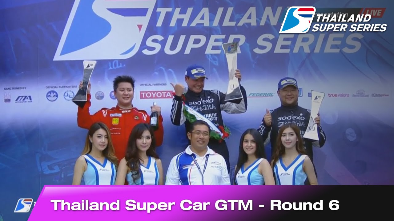 Prize Presentation Thailand Super Car GTM Round 6 | Bira International