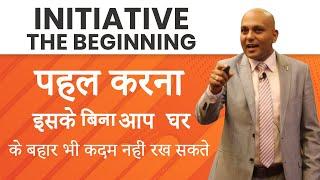 Initiative - The Beginning